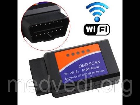 Диагностический сканер elm327 1.5 Wi-Fi