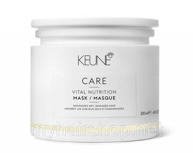 Маска интенсивный восстановитель «Основное Питание» KEUNE Vital Nutrition Intensive Hair Repair 200 мл