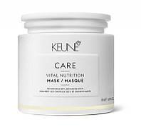 Маска интенсивный восстановитель «Основное Питание» KEUNE Vital Nutrition Intensive Hair Repair 500 мл