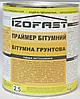 Праймер бітумний  IZOFAST 2,5 л