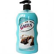 Жидкое мыло Gallus морская соль, 650 мл (Германия)