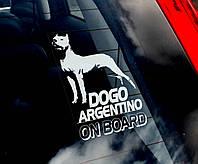 Аргентинский Дог стикер