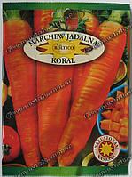 Морковь Коралл (инкрустированные) 20г