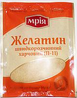 Желатин пищевой Мрия 25 г (П-11)
