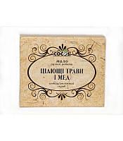 """Натуральное мыло-скраб ручной работы """"Целебные травы и мед"""", 3шт х 100 г"""