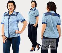 Женская рубашка №76-289 БАТАЛ