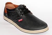 Кожанные демисезонные мужские  кроссовки Clarks