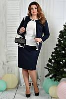 Костюм 0391-1-2 синий жакет + синяя юбка (на фото с блузкой 0392-1)