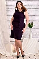 Баклажановое платье 0466-3