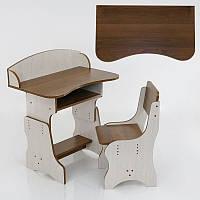 Парта Растишка школьная с полкой ограничителем, пеналом для вещей + стул растишка