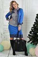 Синий костюм  0389-3  жакет + юбка (на фото с гольфиком 390)