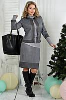 Серый костюм  0389-1  жакет + юбка (на фото с гольфиком 390)
