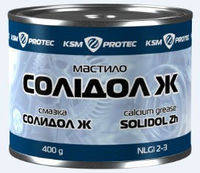 Масло Солідол Ж NLGI 2, 3 0,4 кг.