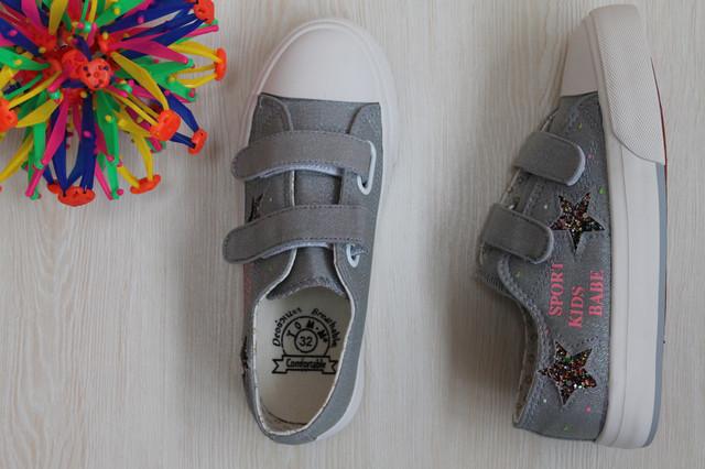Детские серые кеды style-baby.com