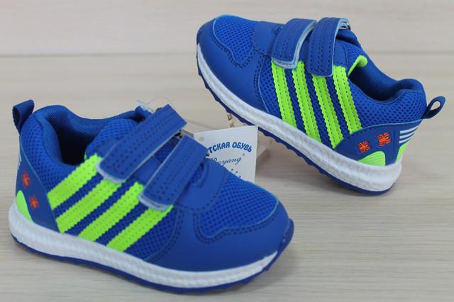 Фирменные Детские кроссовки с полосками style-baby.com