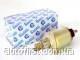 Eldix Реле стартера  РДС-2101-3708805-20(Новый образец)