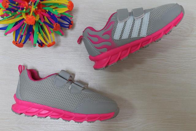 Фирменные Детские кроссовки розовая подошва style-baby.com