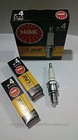 NGK 5637 Свечи зажигания V-4 (BP6E) комплект