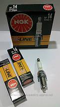 NGK 6465 Свеча зажигания  V-14 (BKR6E-11) комплект