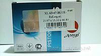 AMP 21.974*67 Палец поршневой синий ВАЗ 2101-2107 (Польша)