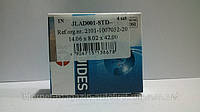 AMP JLAD001_2101-100-7032 Втулка направляющая впуск ВАЗ 2101-2107 (Польша)