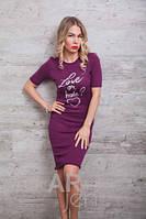 Стильное  женское  молодежное платье (44-48), доставка по Украине