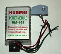 Универсальный модуль питания HM-619