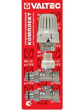 Комплект терморегулирующий прямой Valtec