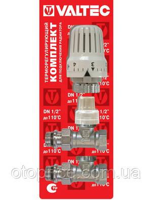 Комплект терморегулирующий прямой Valtec - ОТОПРАЙС в Киеве