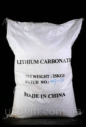 Литий углекислый, карбонат лития, фото 2