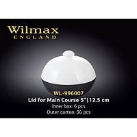 Крышка для горячего Wilmax WL-996007 фарфоровая 12,5 см