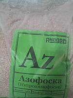 Азофоска(нитроаммофоска) 2 кг