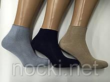 Шкарпетки жіночі бамбук короткі м'яка гумка Karsel пр-під Туреччина