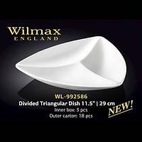 Менажница Wilmax WL-992586 (3 отсека) 29 см