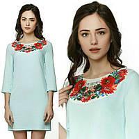 Красивое платье для девушек с рукавом три четверти