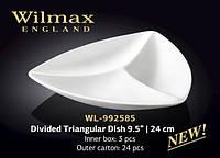 Менажница Wilmax WL-992585 (3 отсека) 24 см