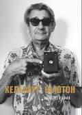Хельмут Ньютон:Автобиография  Ньютон Хельмут