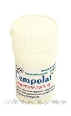 Дентин паста Темполат 30 г., фото 2