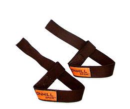 Лямки для штанги тканевые (2 шт)