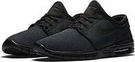 Кроссовки Nike SB Stefan Janoski Max, Код - 631303-013