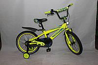 Велосипед детский двухколёсный 14 дюймов Azimut STONE CROSSER-5 желтый  ***