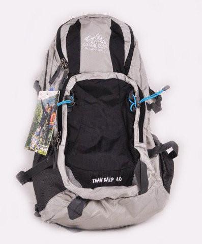 Рюкзак туристический V-40л бескаркасный COLOR LIFE. Распродажа!