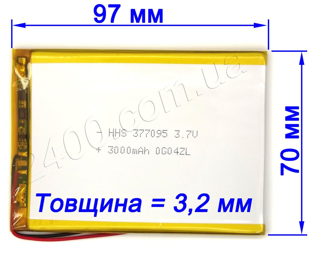 Мощный аккумулятор для планшета (3000мАч) Bravis NB74, NB75, NB105 3G 3.7v (3000mAh) размером 3.5х70х95 мм