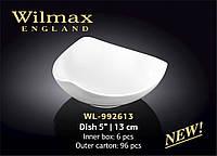 Салатник фарфоровый Wilmax WL-992613 13 см