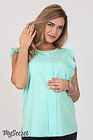 Нарядная блуза Hilda для беременных, мятная, фото 1