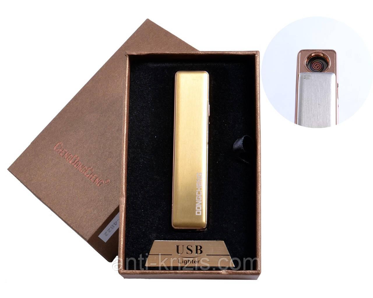 USB запальничка в подарунковій упаковці (спіраль розжарювання, золото) №4822-2
