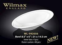 Салатник фарфоровый 21*14,5 см Wilmax WL-992656