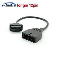 Переходник для Daewoo OBD2 - OBD1, 16 pin - 12 pin
