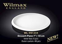 Тарелка фарфоровая десертная Wilmax WL-991234 круглая (18 см)