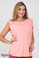 Нарядная блуза Hilda для беременных, розовая
